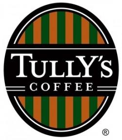 【タリーズコーヒー】クーポン、アプリ、WiFi、メニュー一覧、アルバイト、求人、バリアフリー、モーニング、カスタム、裏メニュー、グッズ、福袋まとめ