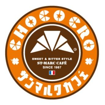 【サンマルクカフェ】クーポン、アプリ、WiFi、メニュー一覧、トッピング、無料券、カスタム、裏メニュー、ランチ、バリアフリー情報まとめ