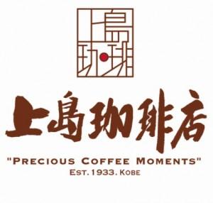上島珈琲 ロゴ