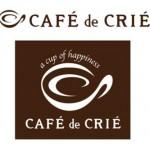 【カフェ・ド・クリエ】クーポン、アプリ、WiFi、メニュー一覧、トッピング、無料券、カスタム、裏メニュー、バリアフリー情報まとめ