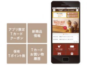 エクセル アプリ1